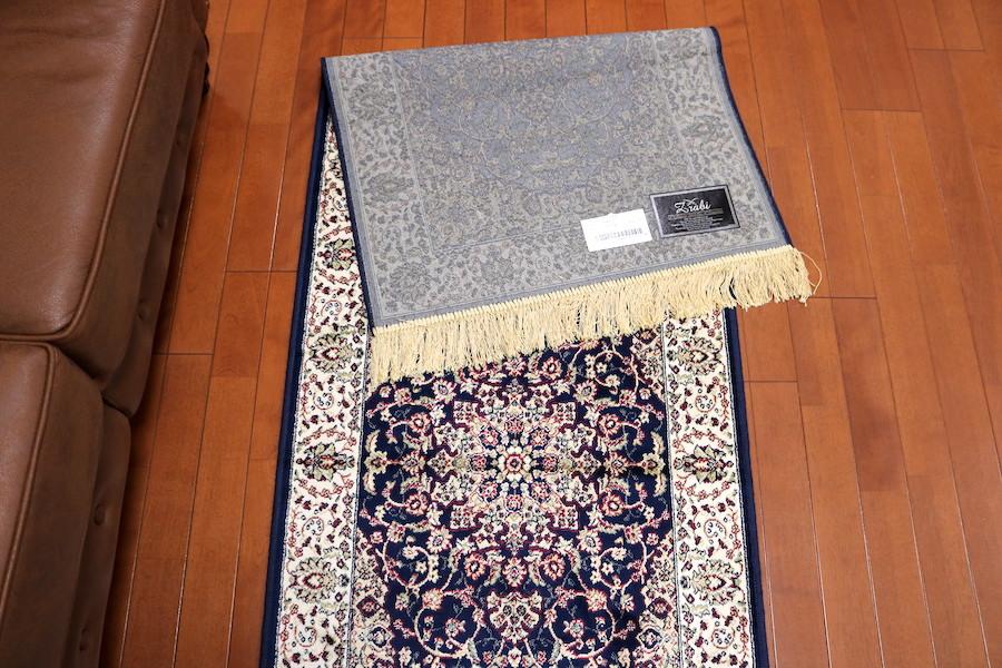 ランナー ペルシャ柄絨毯 67×240 新品未使用 カーペット 玄関マット 訳あり アウトレット ネイビー_画像7