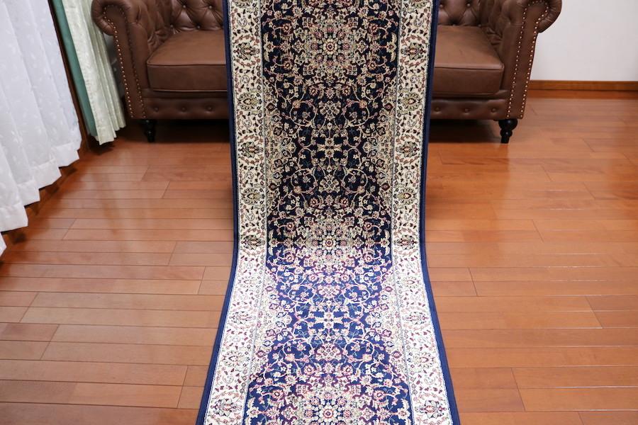 ランナー ペルシャ柄絨毯 67×240 新品未使用 カーペット 玄関マット 訳あり アウトレット ネイビー_画像9
