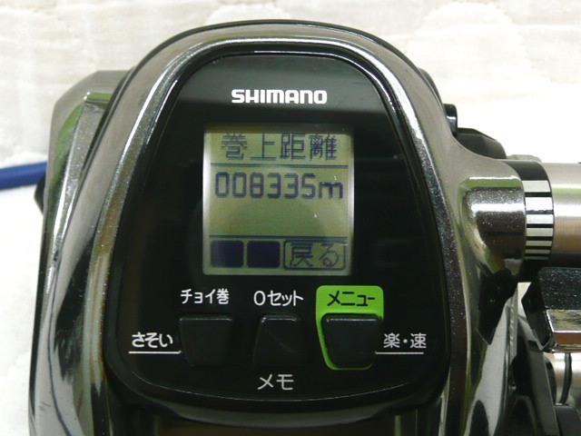 シマノ フォースマスター 3000MK SHIMANO ForceMaster 3000MK _画像8