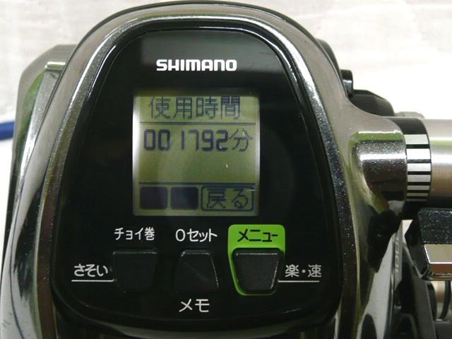 シマノ フォースマスター 3000MK SHIMANO ForceMaster 3000MK _画像9