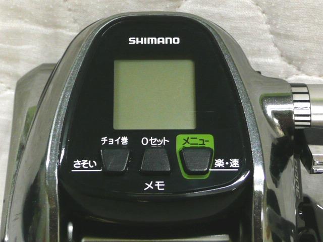 シマノ フォースマスター 3000MK SHIMANO ForceMaster 3000MK _画像10