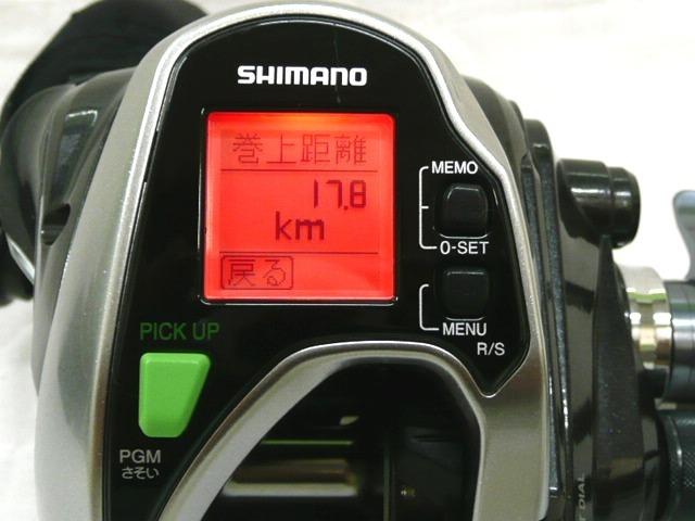 シマノ フォースマスター 800 SHIMANO ForceMaster 800_画像8