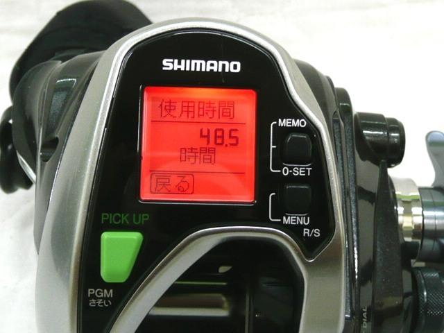 シマノ フォースマスター 800 SHIMANO ForceMaster 800_画像9