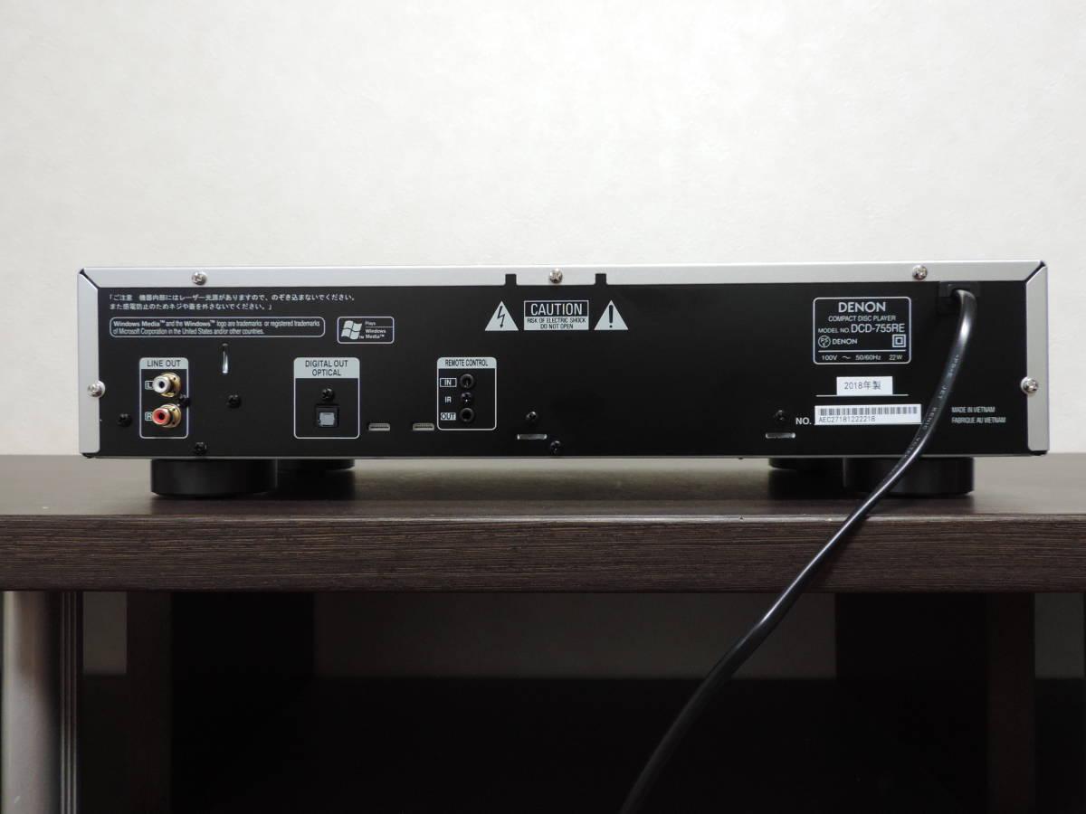 【アナログレコード音質】 DENON CDプレーヤー DCD-755RE 高音質化改良品 syno tune custom 新品同様品【44.1kHz 16bit の真の実力】_画像3