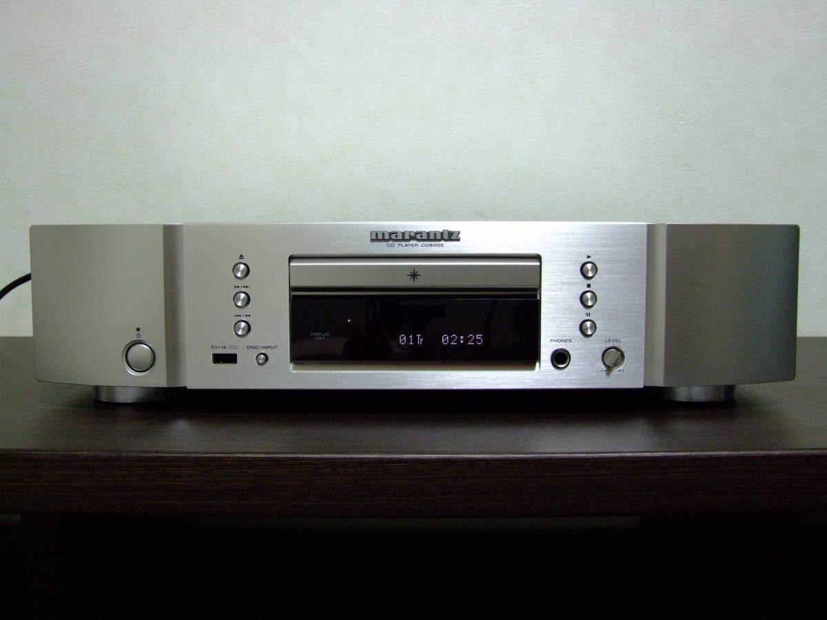 【アナログレコード音質】 marantz CDプレーヤー CD6006 高音質化改良品 syno tune Fine Tune 44.1kHz 16bit の真の実力 CD-34 を軽く凌駕_画像1