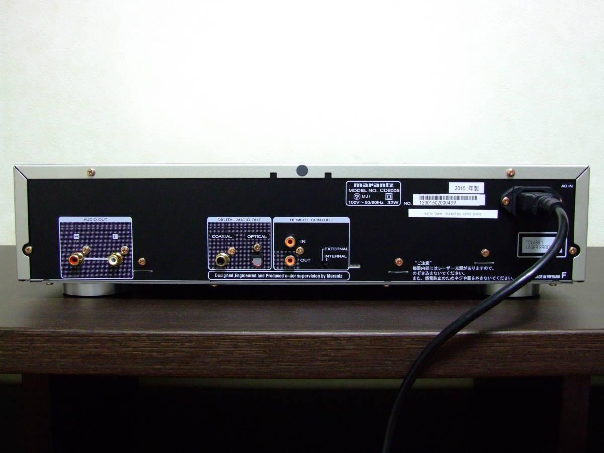 【アナログレコード音質】 marantz CDプレーヤー CD6006 高音質化改良品 syno tune Fine Tune 44.1kHz 16bit の真の実力 CD-34 を軽く凌駕_画像3