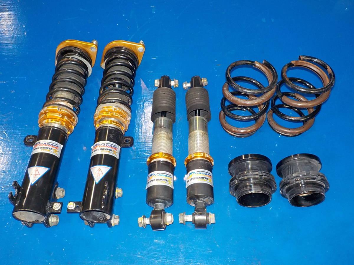 エブリィ DA64V UP GARAGE アップガレージ UP SPEC DAMPER TYPE-K フルタップ 車高調(DA64W/DG64V/DG64W/DR64V/DR64W)●19014487三K2102●