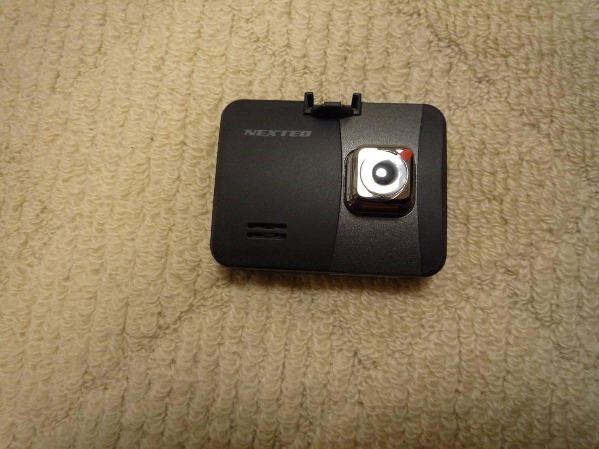 FRCモニター一体型ドライブレコーダー・GPS・直結ケーブル付_画像5