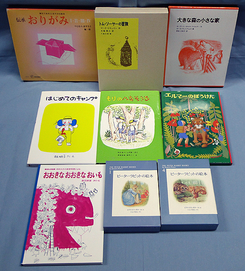 e) 福音館書店の絵本・児童書など 色々まとめて67冊セット はははのはなし 旅の絵本 エルマーのぼうけん ほか [100]51210_画像8