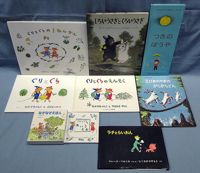 e) 福音館書店の絵本・児童書など 色々まとめて67冊セット はははのはなし 旅の絵本 エルマーのぼうけん ほか [100]51210_画像2