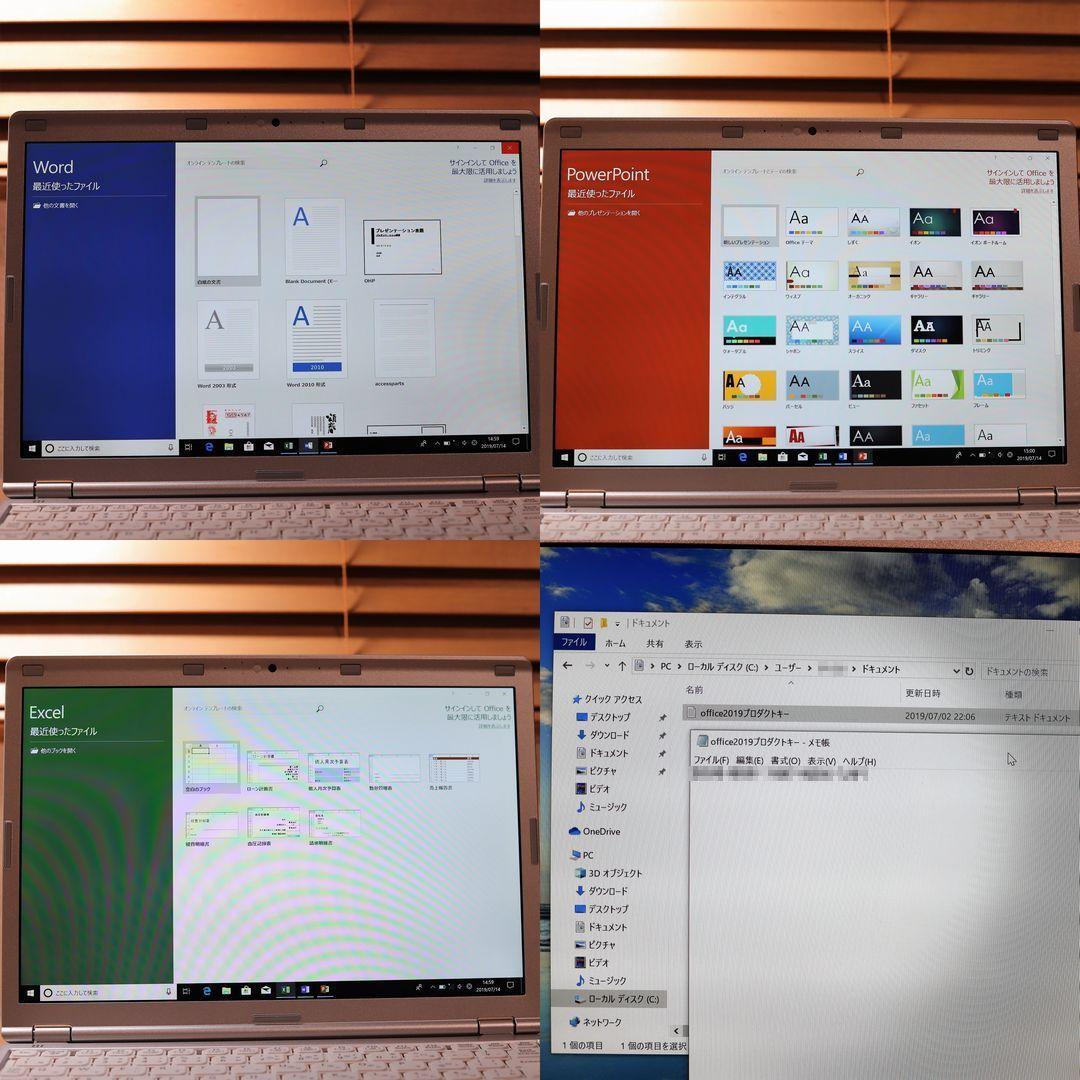 ☆外観良好/レッツノート CF-SZ5/Windows10 pro/Core i5-6300U/8Gメモリ/SSD 256GB/オフィス2019付/DVD光学ドライブ搭載☆_画像8