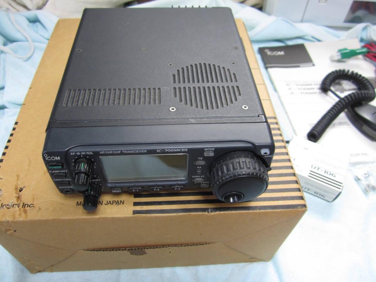 HF/VHF/UHF オールモードトランシーバー IC-706MK2G 送料込み