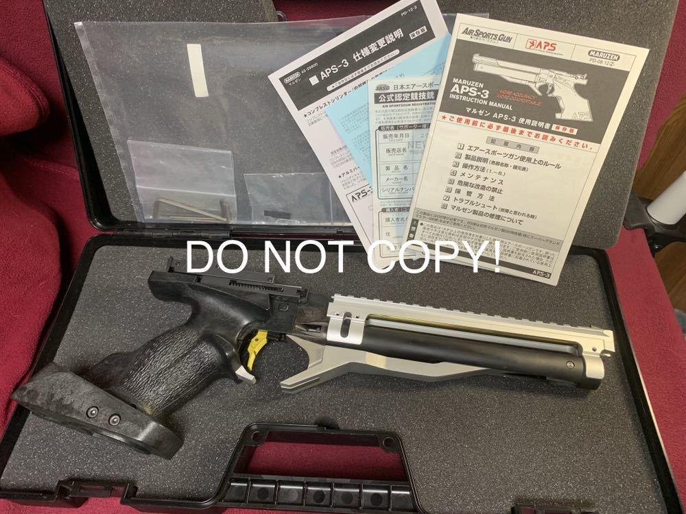 マルゼン APS-3 蔵前工房舎 フロンティア カスタム スポーツガン 公式認定競技銃 APS-1 APS-2 APSカップ MARUZEN _画像6