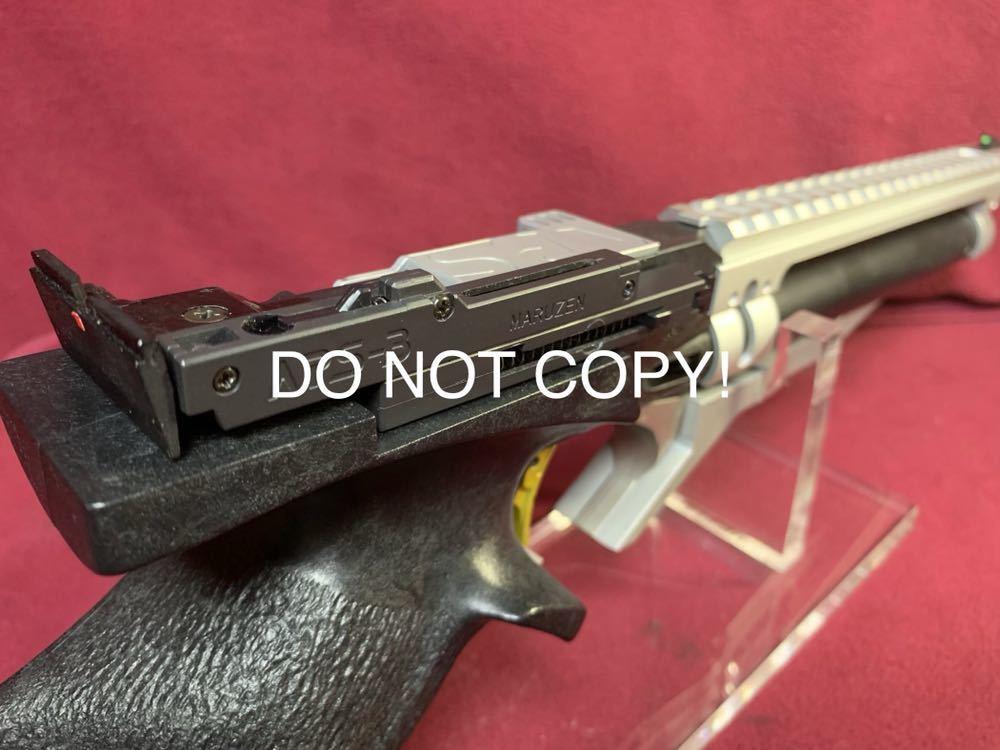 マルゼン APS-3 蔵前工房舎 フロンティア カスタム スポーツガン 公式認定競技銃 APS-1 APS-2 APSカップ MARUZEN _画像7