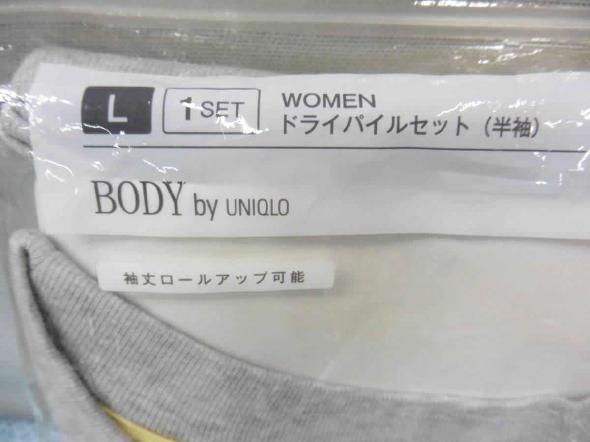レディース 部屋着 ルームウェア ユニクロ mamaikuko パイル 半袖 上下 L・M~Lサイズ 3セット S80_画像4