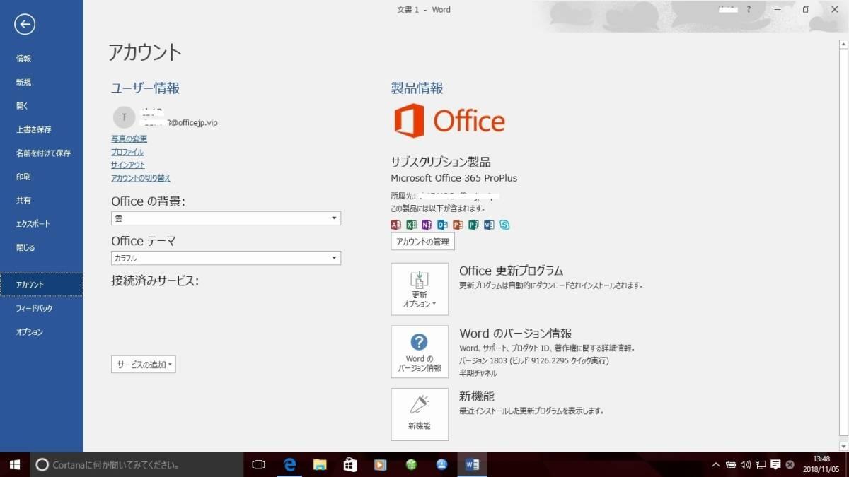 【新品SSD、MS-Office 365】東芝 dynabook R731、Core i7、Win10、SSD 120GB、2GB、無線LAN、SD、指紋、HDMI_画像7
