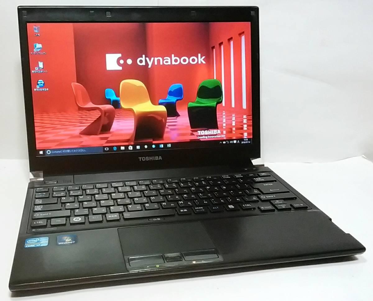 【新品SSD、MS-Office 365】東芝 dynabook R731、Core i7、Win10、SSD 120GB、2GB、無線LAN、SD、指紋、HDMI