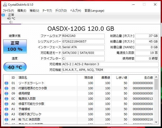 【新品SSD、MS-Office 365】東芝 dynabook R731、Core i7、Win10、SSD 120GB、2GB、無線LAN、SD、指紋、HDMI_画像6