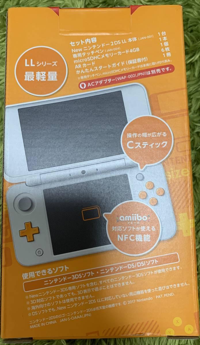 new ニンテンドー2DS LL ホワイト×オレンジ 保護シール タッチペン 付_画像4