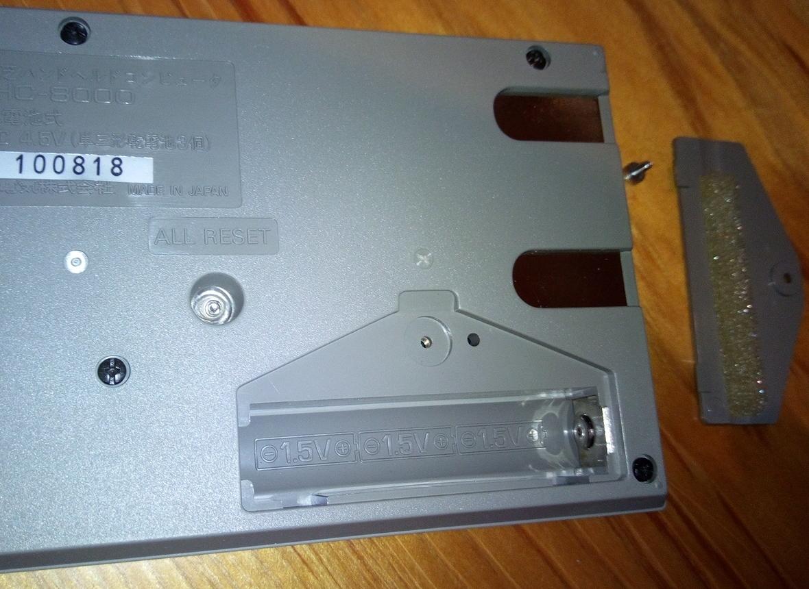 ジャンク品 東芝「IHP-500とIHC-8000とIHM-200」 PASOPIAmini TOSHIBA パソピア RAMパック 12k BYTE_画像7