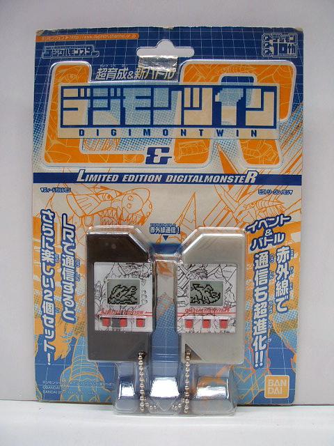 デジモンツイン LRセット デジモン10th 2007年 バンダイ