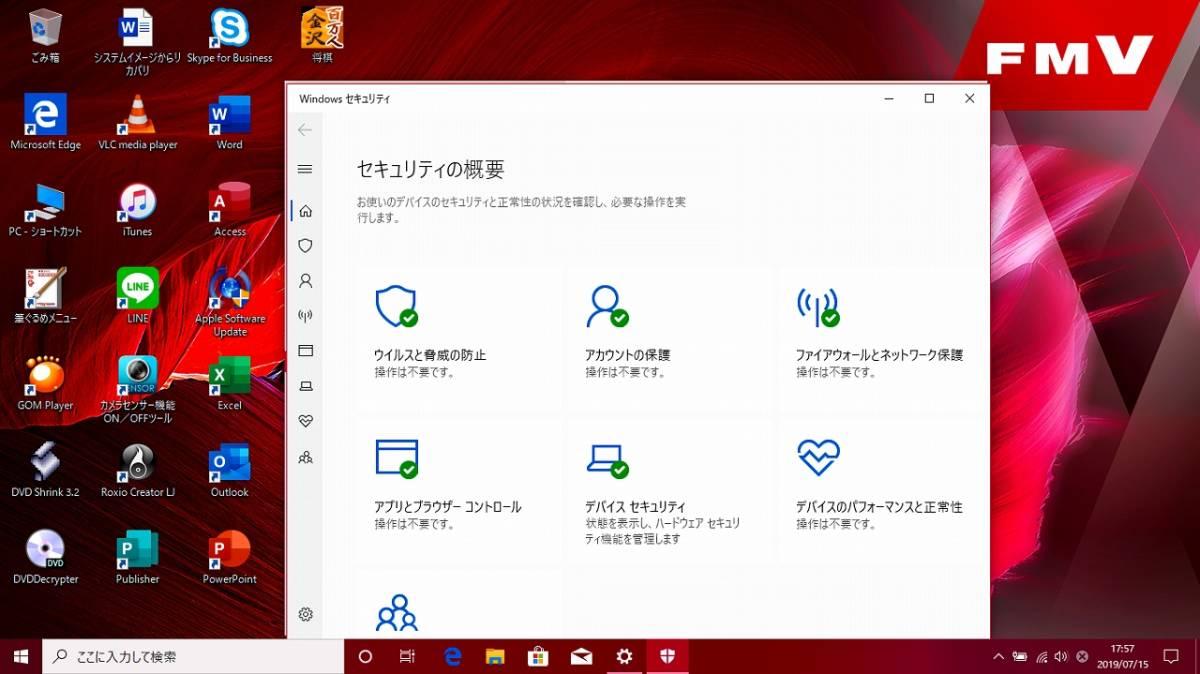 爆速【新品SSD搭載】高機能 インテル Dual-Core ☆最新Windows10/ 最新バージョン1903/ 最新Office2019/ Bluetooth/ USB3.0/ Webカメラ
