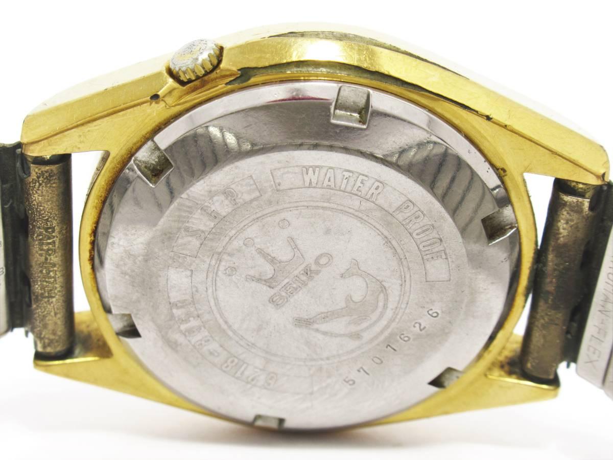 W7877 セイコー ウィークデーター シチズン コスモトロン 4-790596Y 6218-8950 2本セット メンズ 自動巻き ラウンド デイデイト 時計_画像4
