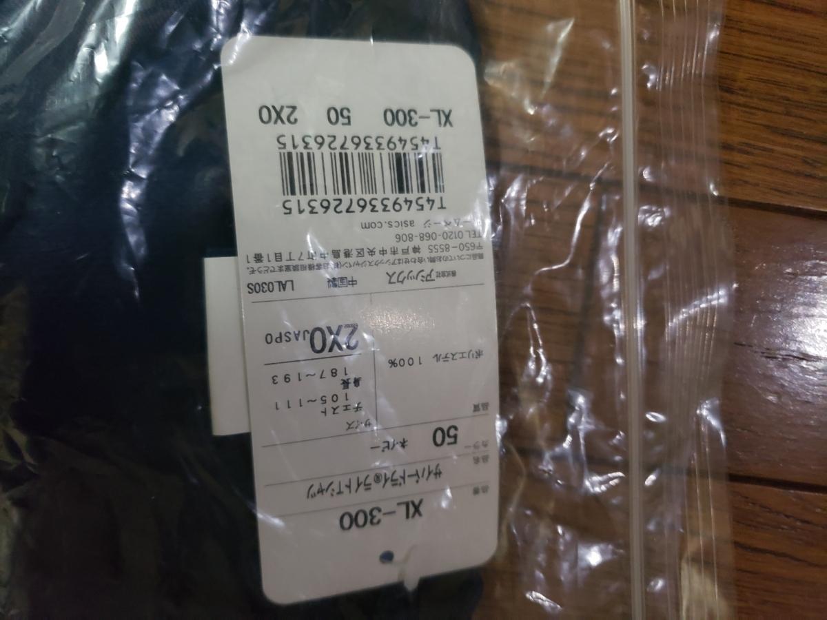 【新品未使用】慶應義塾大学ラグビー部 配給練習用Tシャツ 非売品 旧デザイン_画像2