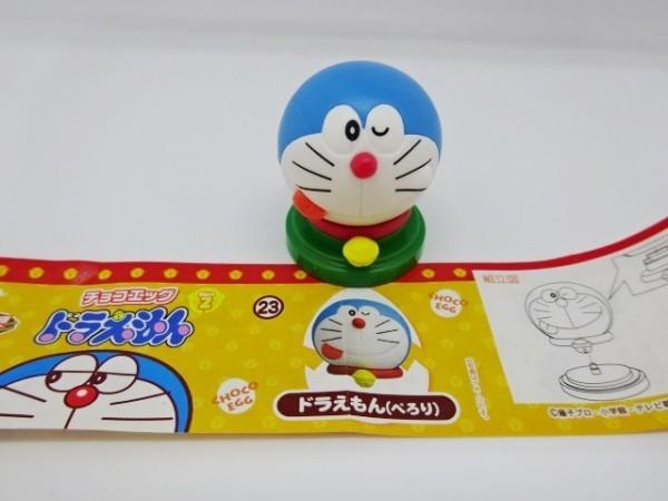 チョコエッグ ドラえもん ぺろり ペロリ キャラクタードール 人形 フィギュア コレクション おまけ 食玩