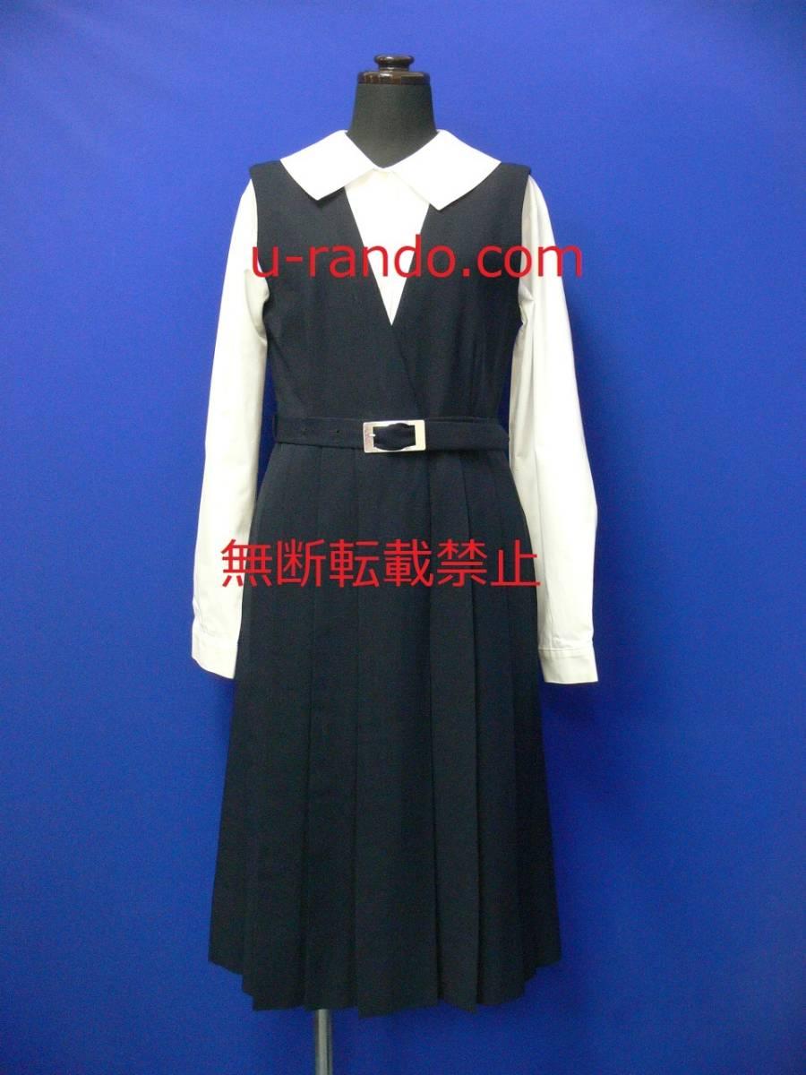 ★コスプレ衣装★ 制服・セーラー服 神戸・愛徳学園_画像4