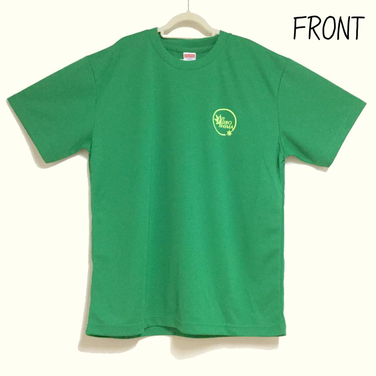 ドライTシャツ 広島ロゴ グリーン生地 XLサイズ