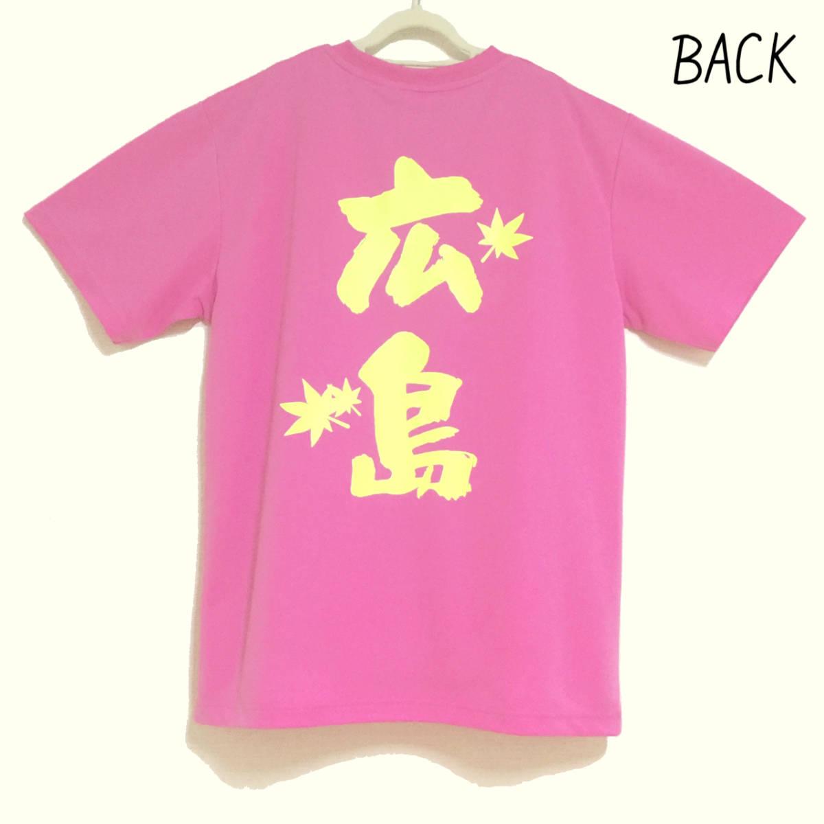 ドライTシャツ 広島ロゴ ピンク生地 XLサイズ_画像2