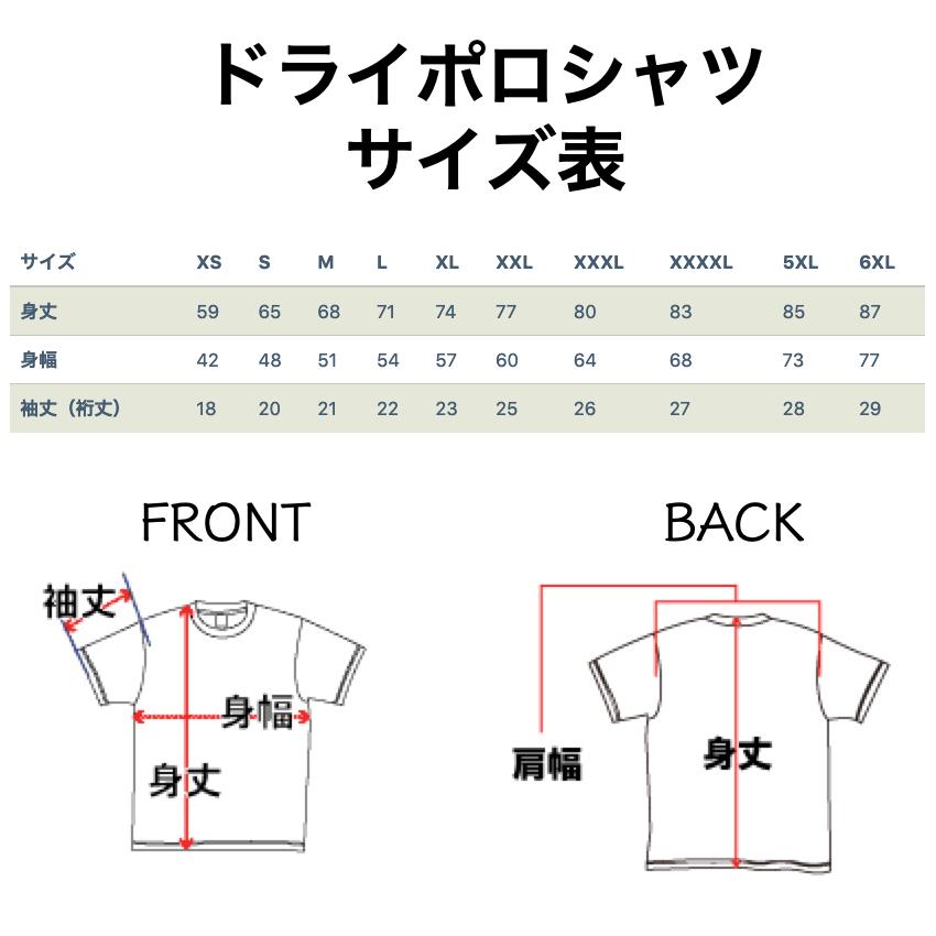ドライポロシャツ 広島ロゴ ブラック生地_画像5