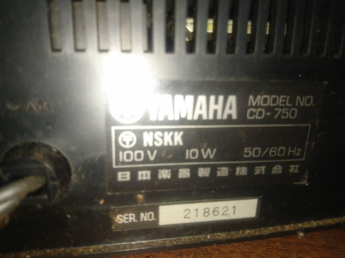 YAMAHA ヤマハ CD-750 ジャンク _画像2