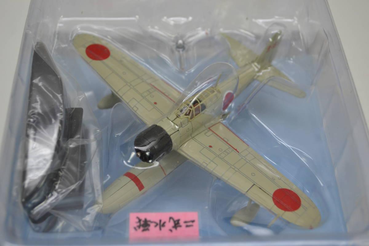 アシェット 日本陸海軍機大百科 容器、外箱付/九六陸攻二型/二式水上戦闘機他7機まとめて A 本文に詳細画像掲載_画像5