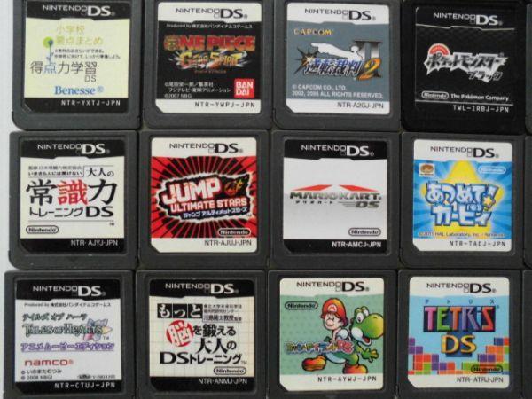 1円/ニンテンドーDSのソフト 30本セット/GB/NINTENDO DS/0712DS30_画像5