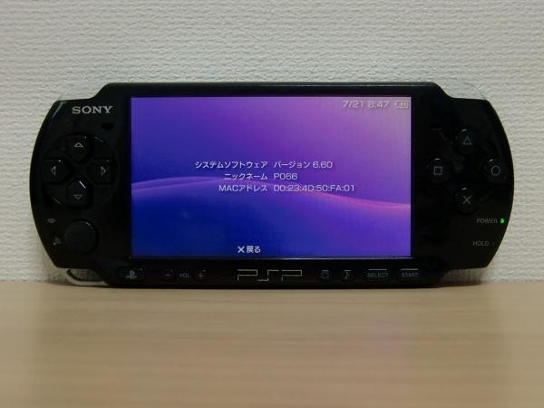 SONY PSP-3000 ピアノ・ブラック 動作確認済み 本体のみ クリックポスト可(W)