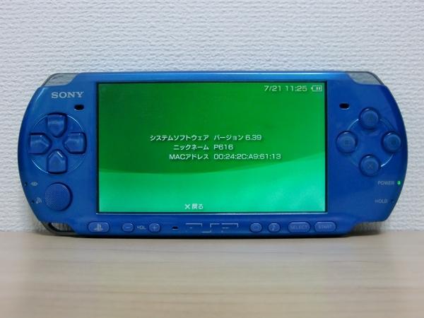 SONY PSP-3000 バイブラント・ブルー 完動品 本体のみ クリックポスト可(Z)