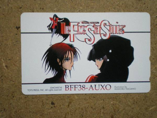 mang · Five Star Stories BFF38-AUXO telephone card