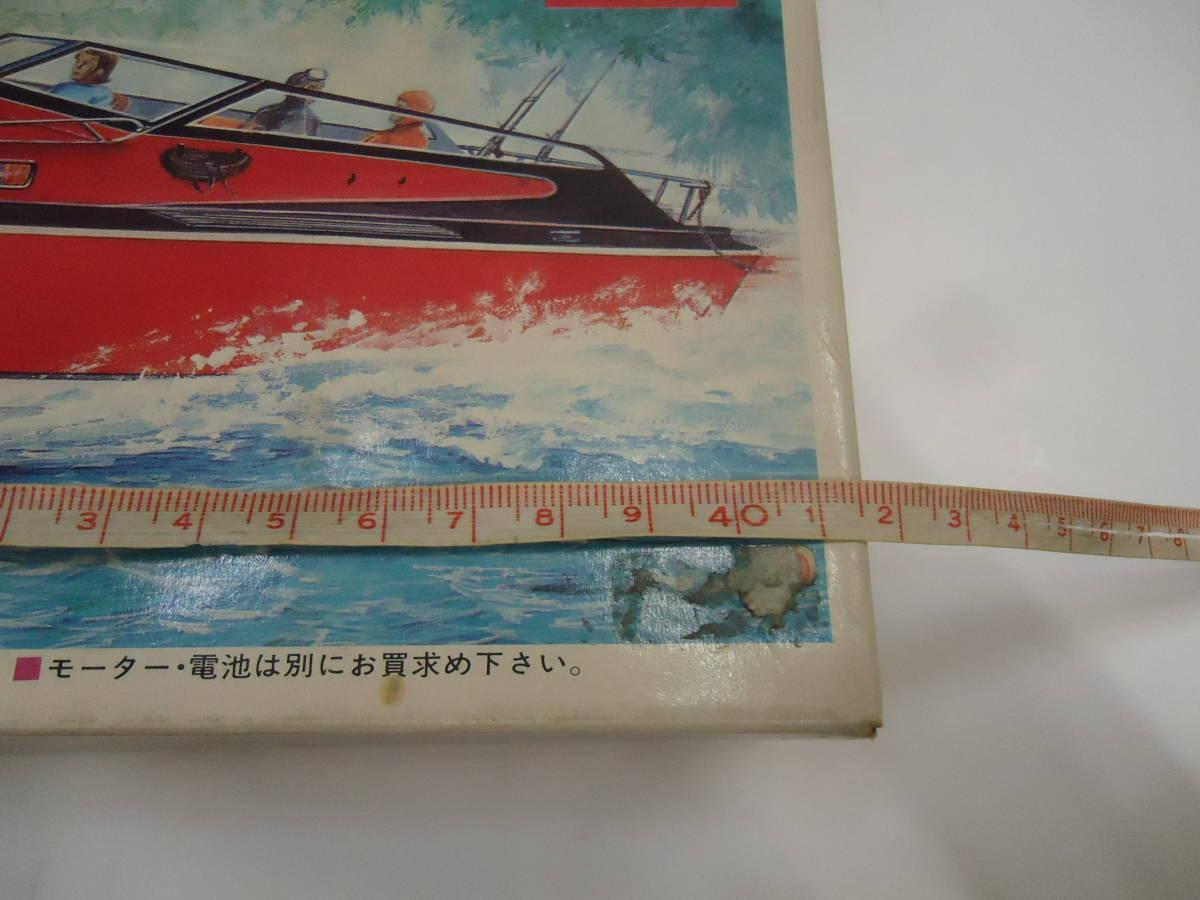 同梱可 LS エルエス スーパースピードボート アベンジャー_画像5