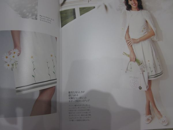 エムズグレイシー☆カタログ掲載マーガレットのスカート38☆最新カタログ付_画像6