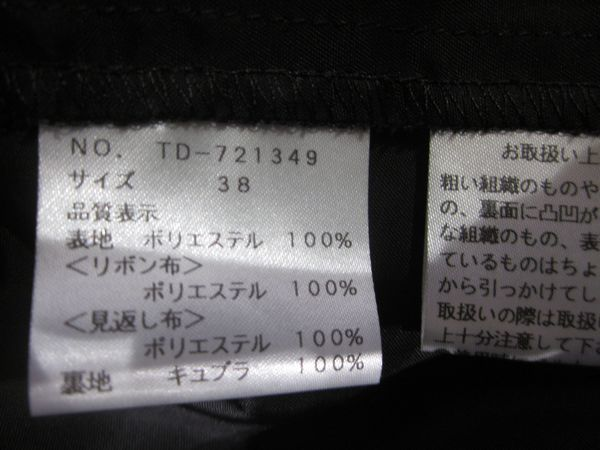 エムズグレイシー☆カタログ掲載レースワンピース38_画像5