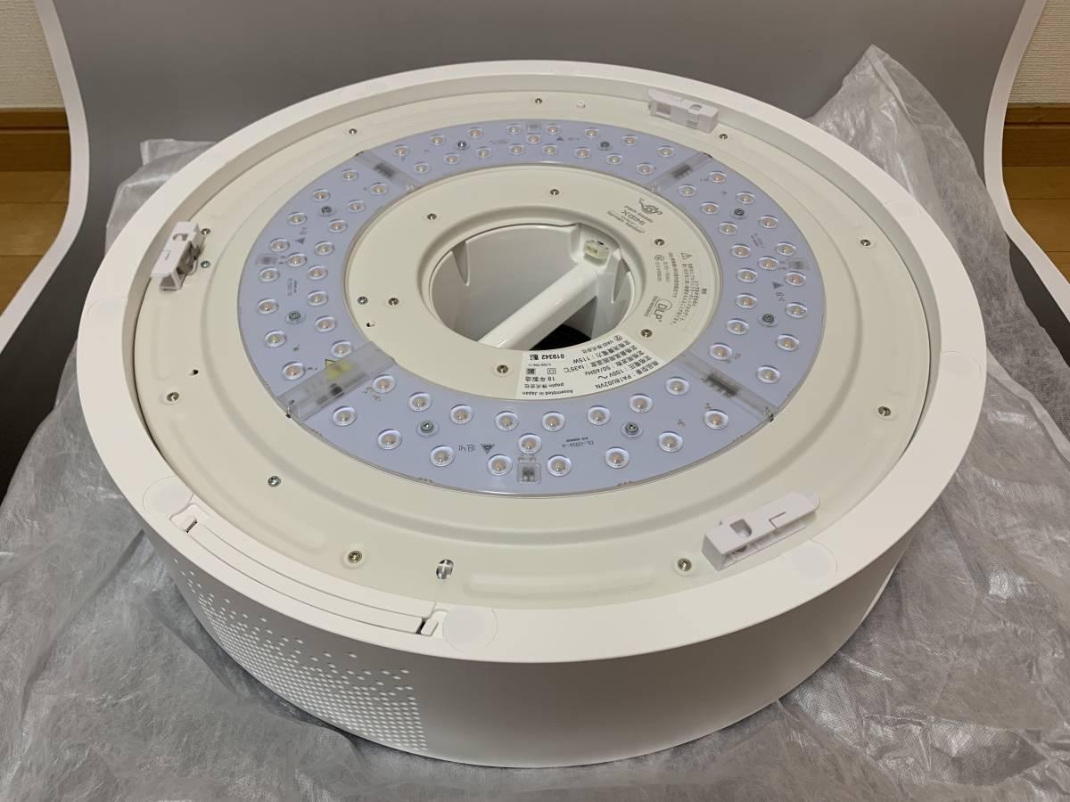 展示品■popIn Aladdin PA18U02VN ポップインアラジン 世界初!プロジェクター付きシーリングライト/高音質スピーカー/36段階調光調色/品薄