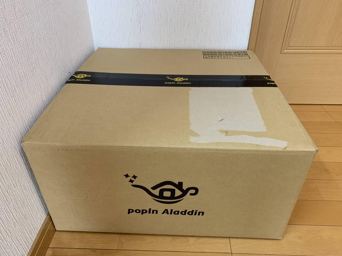 展示品■popIn Aladdin PA18U02VN ポップインアラジン 世界初!プロジェクター付きシーリングライト/高音質スピーカー/36段階調光調色/品薄_画像5
