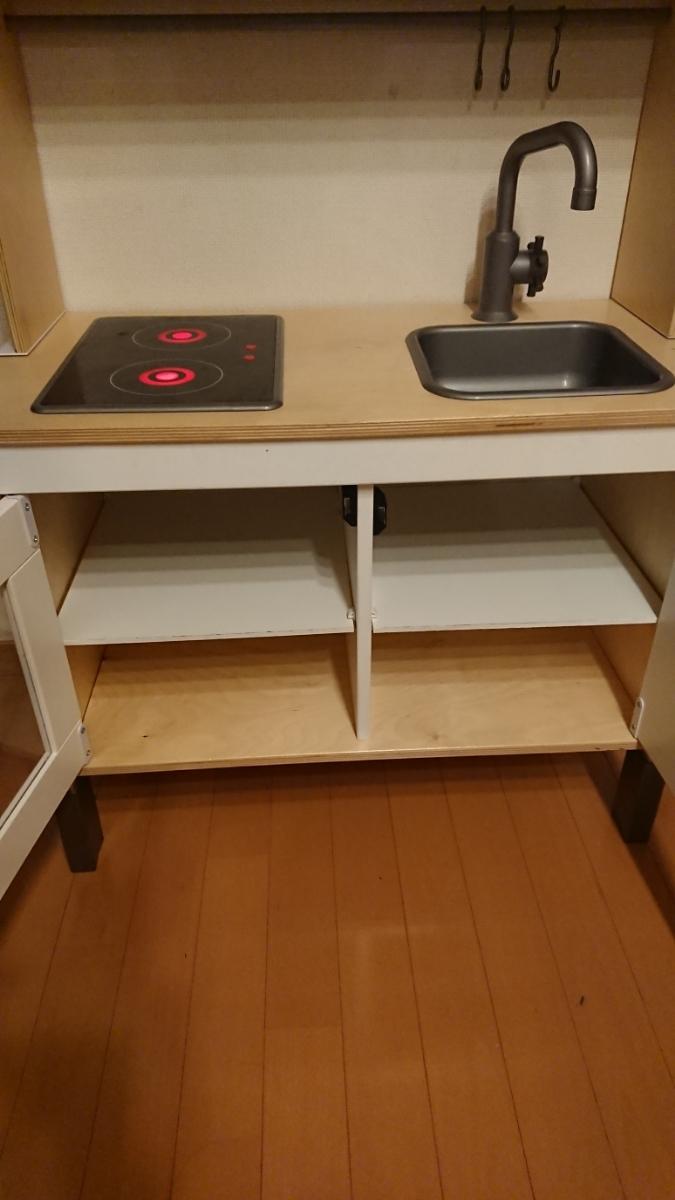 IKEA イケア おままごと キッチン DUKTIG 引取りまたは指定場所送料無料_画像2