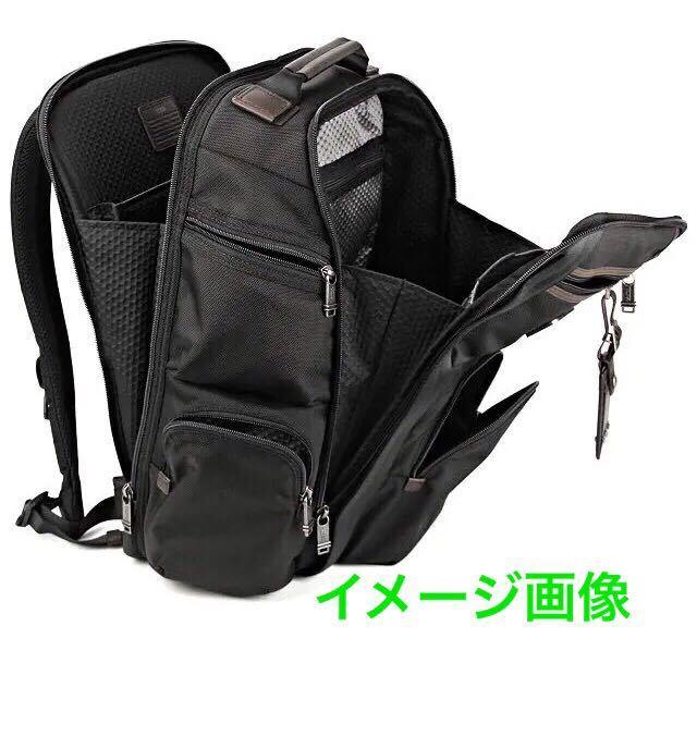 【良品・保証残有り】TUMI アルファ ブラボー 大型ビジネスリュック 22382HKH 国内正規品 ☆スーツケースへのキャリーオン可能☆_画像9