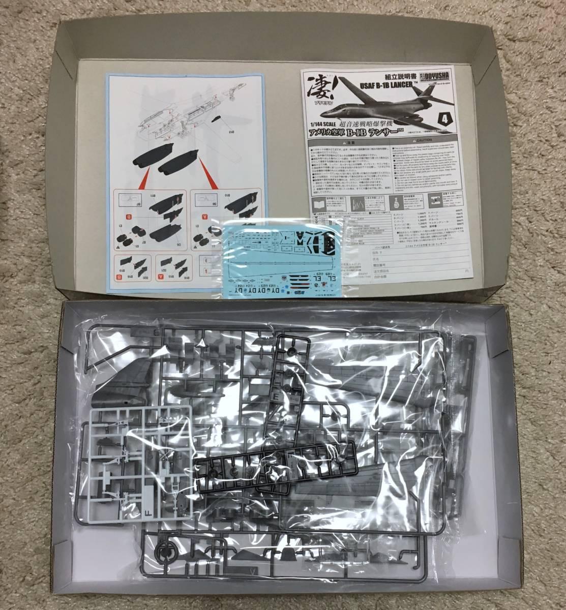 新品 童友社 凄! プラモデル シリーズ第4弾 1/144 アメリカ空軍 B-1B ランサー 超音速戦略爆撃機_画像2