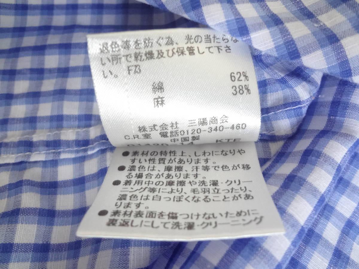 バーバリー ブラックレーベル カジュアルシャツ(美品)_画像5
