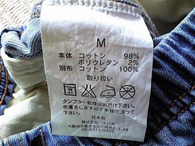 GRAMiCCi JAPAN DENIM JD パンツ サイズ M こだわりの日本製 岡山のデニムを使用 デニム グラミチ_画像4