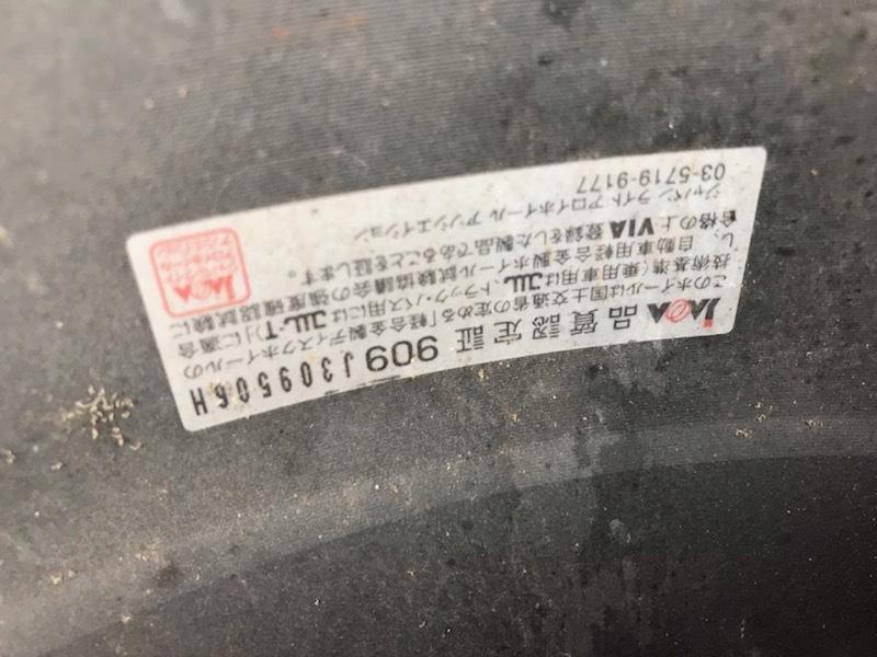 ワタナベ watanabe 旧車 14インチ 売切 ハコスカ S30Z ブタケツ 深リム 9J/8J タイヤ付き 225/40/14 195/45/14 トーヨー_画像2